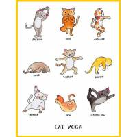 "Carte artisanale Chat ""Cat Yoga"""