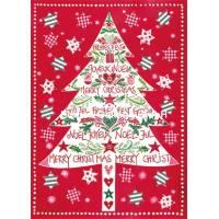 Carte Joyeux Noël ou Nouvel An Kerstin Hess Sapin de Noël