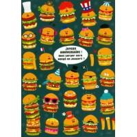 Carte Lali Joyeux  Anniversaire Quel Hamburger