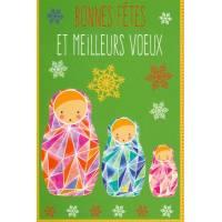 Carte Isabelle Peyraud Meilleurs Voeux Les Matriochkas