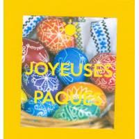 Carte double carrée Joyeuses Pâques Oeufs colorés