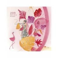 """Calendrier 2019 20 x 20 Anne-Sophie Rutsaert """"Le soleil et les cocotiers"""""""